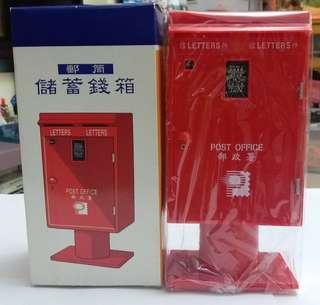 香港郵政署紀念儲蓄錢箱 郵筒
