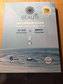 Beauty 360 面膜/保濕面膜 未開封 全新