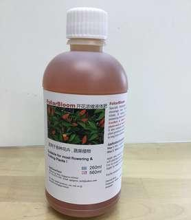 Liquid fertiliser for fruiting & flowers