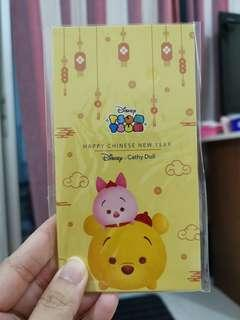 Tsum Tsum 2019 AngPau Packet (5pieces) #cnydecor #cny888