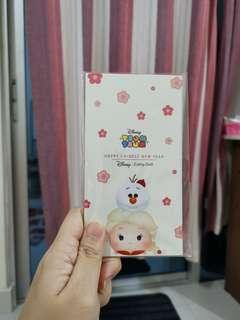 Tsum Tsum 2019 angpau packet (5 pieces) #cny888 #cnydecor