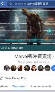 Marvel 香港買賣場