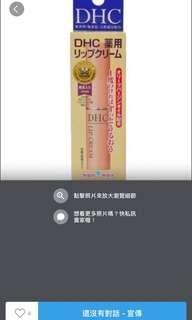 🚚 全新_DHC粉色護唇膏