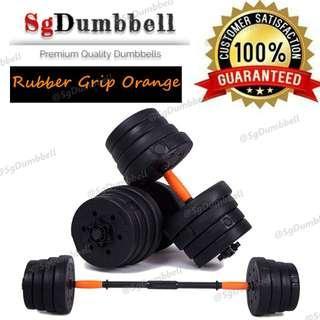 30kg dumbbell barbell set