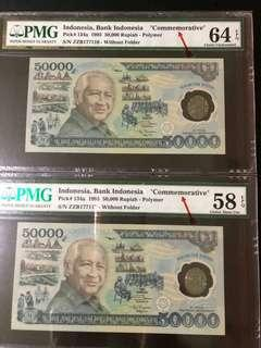 "Indonesia - 2 runs of ""Commemorative"" 50,000 Rupiah (1993) PMG Graded."