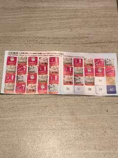 萬寧印花 Mannings stamps 33 個
