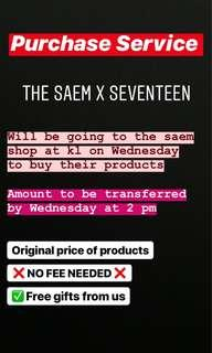 [PURCHASING SERVICE] Seventeen x The Saem Products