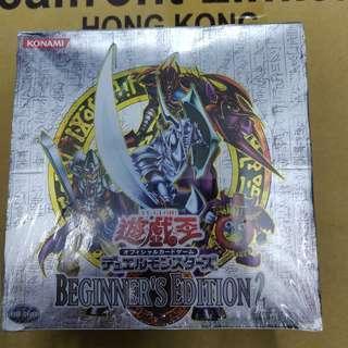 遊戲王 Beginner's Edition 2 原盒