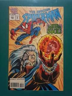 The Amazing Spider-man #402