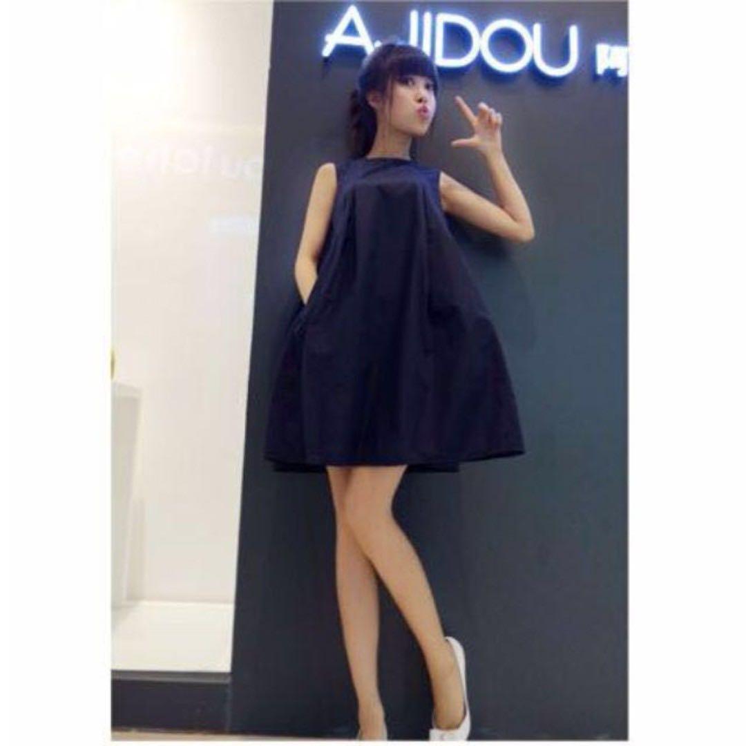BNIT Korean Flare Dress