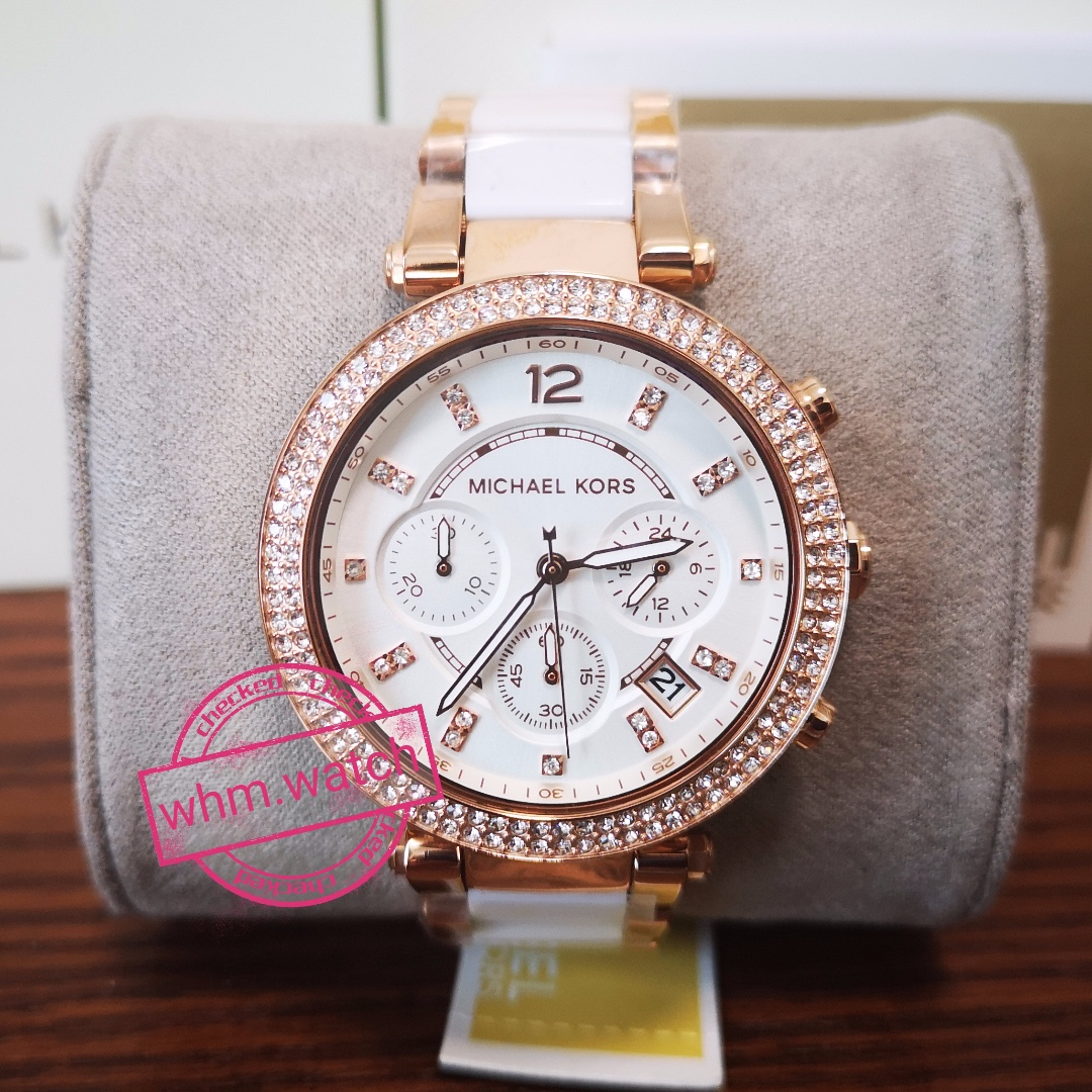 4dc56b6301ed Michael Kors Ladies Michael Kors Parker Chronograph Watch MK5774 ...