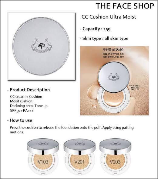 The Face Shop REFILL CC Ultra Moist Cushion Shade 205