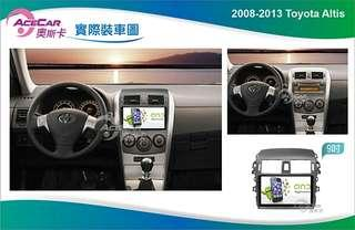 Toyota  Altis10.5代 九吋安卓機