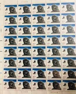 China Stamp 1991 Peking ape-man , one block 40pcs !
