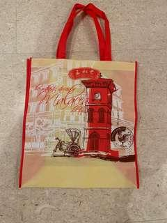 San Shu Gong 三叔公 Recycle Bag