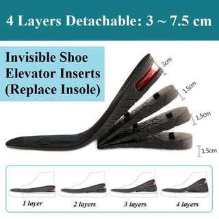 Invisible Inner Elevation Insole male-female, cushion causal soft insole