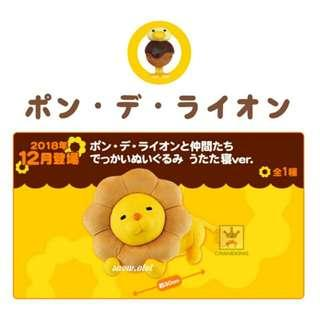 日版Pon de Lion公仔☆冬眠! 日本直送 Banpresto/波堤獅/波提獅/冬甩獅子/donut lion/mister donut/plush/soft toy/kids doll/accessories