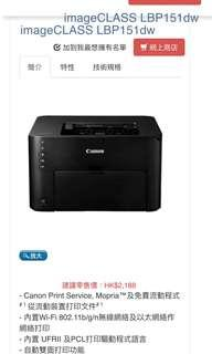 Canon LBP151dw Printer