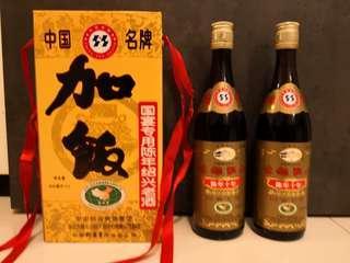(Set of 2 x 640ml) 古越龍山國宴10年加飯酒