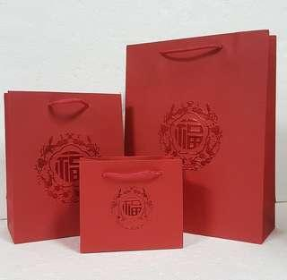 (S/ M/ L) Paper Carrier Bag, Rope Handled ↪ Prosperity 福  💱 $6.50/ $8.00/ $12.00 for Pack of 5 Pcs or $10.00/ $13.50/ $18.00 for Pack of 10 Pcs