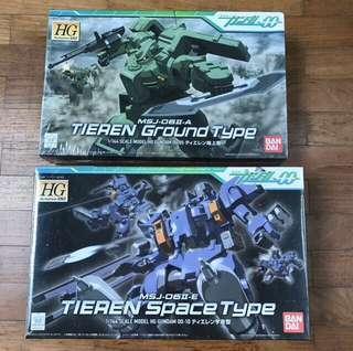 Gundam Set of 2