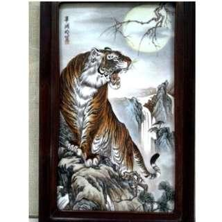 1980s Porcelain Tile Painting 'Tiger Growls at the Moon' Signed Bi Yuan Ming 月夜虎啸 瓷板畫 畢淵明