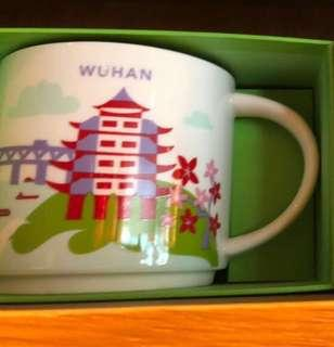 Starbucks You Are Here Wuhan