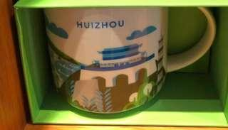 Starbucks You Are Here Huizhou