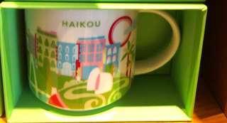 Starbucks You Are Here Haikou