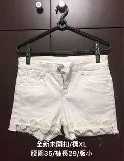 🚚 白色提花短褲