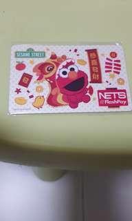 Gong Xi Fa Cai Sesame Street Nets Flashpay card