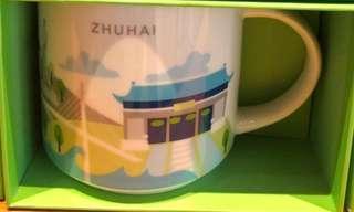 Starbucks You Are Here Zhuhai