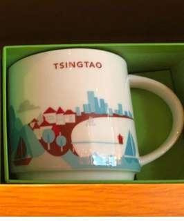 Starbucks You Are Here Tsingtao