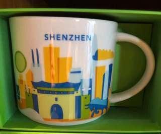 Starbucks You Are Here Shenzhen