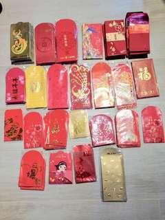 610個【利是封 利士封 利事封 信封 紅包】red bag RED pocket 原價 $2,500