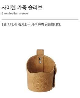 🇰🇷韓國代購🇰🇷Starbucks New Year Seasonal 皮杯套