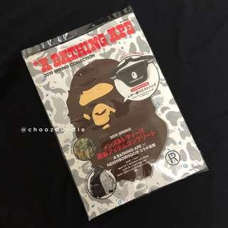 A Bathing Ape 2019 Magazine