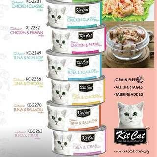 SALE - $16 - KIT CAT CAT FOOD