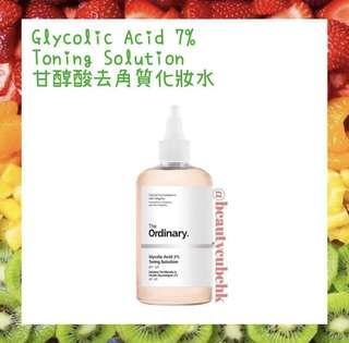 The Ordinary Glycolic Acid 7% Toning Solution (toner)