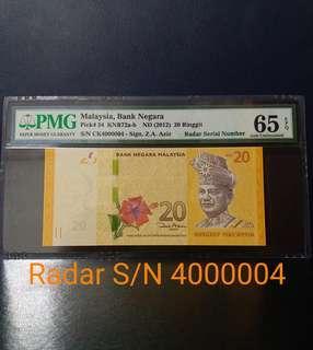 🇲🇾 Malaysia 12th Series RM20 Banknote~Radar S/N 4000004~PMG 65EPQ Gem Uncirculated