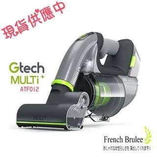 【現貨】英國 Gtech Multi Plus 小綠 無線 除蹣 手持式 吸塵器