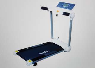 TakeAStep TM788 electruc foldable treadmill