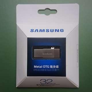 Samsung Metal OTG & USB & Micro SD 32gb