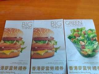 麥當勞禮券3張