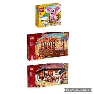 Lego 80101 +80102 + 40186 Chinese New Year bundle