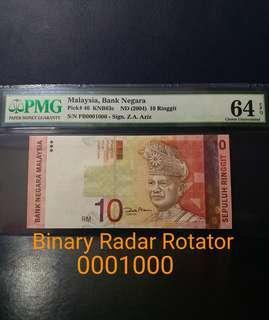 🇲🇾 Malaysia 11th Series RM10 Banknote~Binary Radar Rotator S/N 0001000~PMG 64EPQ Choice Uncirculated