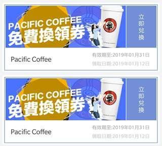 Pacific coffee細杯咖啡卷