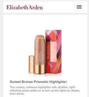 BNIP Elizabeth Arden Sunset Bronze Prismatic Highlighter