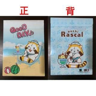 台灣正版rascal小浣熊A4 文件套