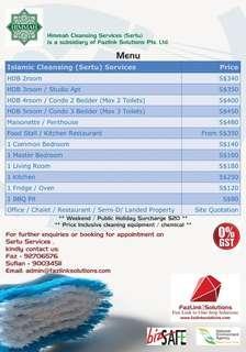 Updated Pricelist dated January 2019 Sertu Samak